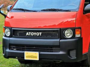 トヨタ ハイエースワゴン GL ベットキット ピクニック仕様 ナビ フリップ