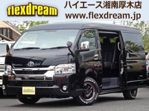 トヨタ ハイエースワゴン GL flexdreamライトキャンピングカーFD-BOX2 フルフラット 2列目スライドレール付 シートカバー LEDルームランプ flexdreamマフラーカッター