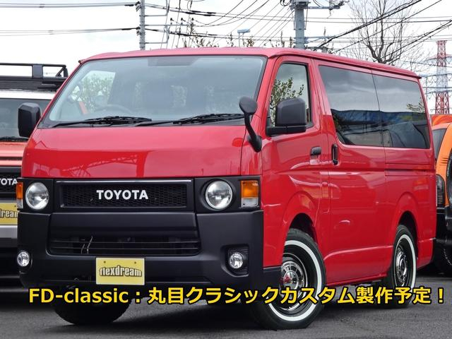 特注カラーのラディアンレッドS-GL! メーカーオプション込みの新車展示販売!