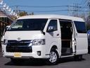 トヨタ/ハイエースワゴン GL