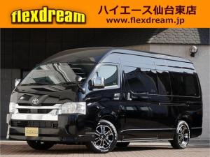 トヨタ ハイエースワゴン グランドキャビン 特設色202ブラック 新車コンプリート