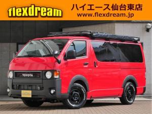 トヨタ ハイエースバン ロングスーパーGL 丸目FD-classicコンプリート