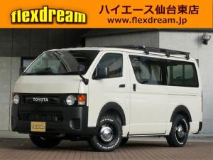 トヨタ ハイエースバン ロングDX 丸目換装FD-Classic 新車コンプリート