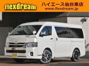 トヨタ ハイエースバン スーパーGL ダークプライム 新車コンプリート FD-BOXベッド