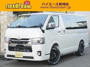 トヨタ ハイエースバン スーパーGL ダークプライム FD-BOX5 4ナンバー 8人乗り ナビ