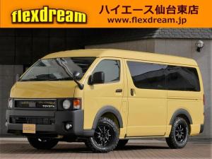 トヨタ ハイエースワゴン GL 丸目換装FD-Classic 内装架装FD-BOX2