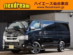 トヨタ ハイエースバン スーパーGL ダークプライム 新車コンプリート FD-BOXベッド バトルシップII16インチ