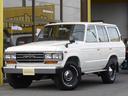 トヨタ/ランドクルーザー60 GX