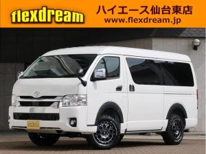 トヨタ ハイエースワゴン GL 新車コンプリート リフトUP FD-BOXベッドPKG