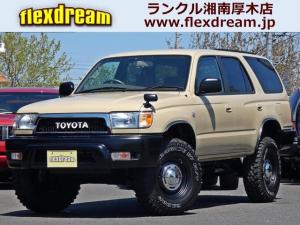 トヨタ ハイラックスサーフ SSR-X 4WD USスタイルカスタム DEANアルミホイール MTタイヤ カロッツエリアナビ 地デジ付き