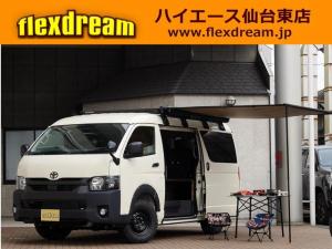 トヨタ ハイエースワゴン GL FD-BOX0 車中泊仕様 特設色