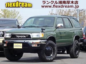 トヨタ ハイラックスサーフ SSR-X Vセレクション ナローボディースタイル アルミ MTタイヤ フェンダーアーチモール リフトアップ クラシックスタイルグリルなど