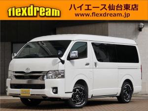 トヨタ ハイエースバン スーパーGL ダークプライム 新車コンプリート FD-BOX7vanlife 車中泊仕様