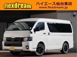 トヨタ ハイエースワゴン GL 新車コンプリート FD-BOX3 車中泊仕様