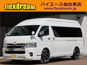 トヨタ ハイエースワゴン グランドキャビン 新車コンプリート