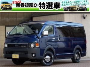 トヨタ ハイエースワゴン GL FD-BOX0 車中泊ベッドキット付
