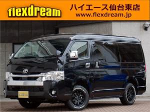 トヨタ ハイエースワゴン GL 新車コンプリート FD-BOXベッド
