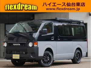 トヨタ ハイエースバン DX 新車コンプリート 丸目換装FD-Classic