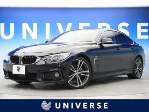 BMW 4シリーズ 420iグランクーペ セレブレーションED イン スタイル