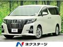 トヨタ/アルファード 2.5S 純正10型ナビ 両側電動ドア 8人 バックカメラ