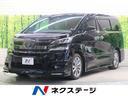 トヨタ/ヴェルファイア 2.5Z Aエディション ゴールデンアイズ 純正10型ナビ