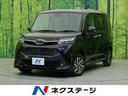トヨタ/タンク カスタムG 登録済未使用車 SAIII 両側電動ドア