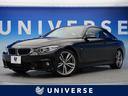 BMW/BMW 435iクーペ Mスポーツ 1オーナー 赤革 衝突軽減ACC