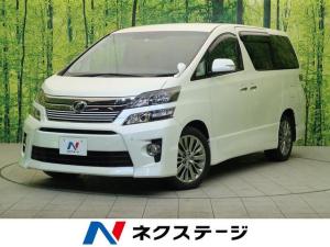 トヨタ ヴェルファイア 2.4Z ゴールデンアイズ ALPINE9型ナビ 後席モニタ