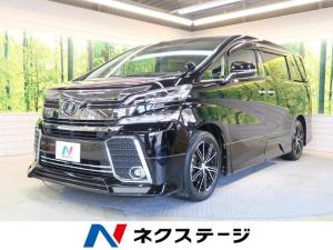 トヨタ ヴェルファイア 2.5Z Gエディション ツインムーンルーフ