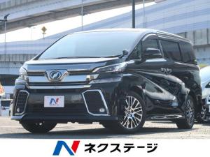 トヨタ ヴェルファイア 2.5Z Gエディション 純正10型SDナビ 後席モニター