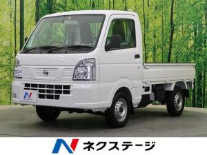 日産 NT100クリッパートラック DX 農繁仕様 5MT 届出済未使用車