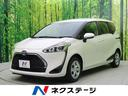 トヨタ/シエンタ X 登録済未使用車 バックカメラ スマートキー