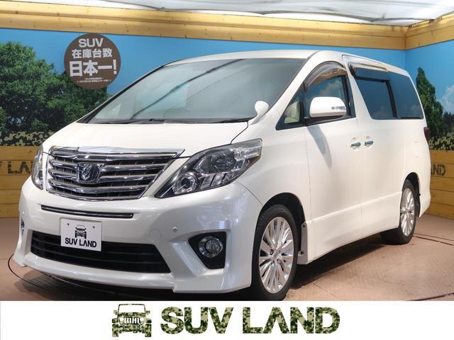 車探しなら【SUVLAND】SUV在庫台数日本一! 純正8型SDナビ・バックカメラ・HIDヘッド・両側電動スライドドア