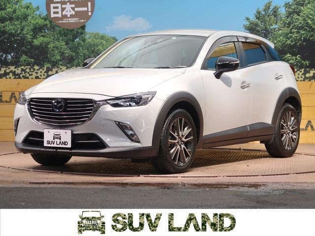 車探しなら【SUVLAND】SUV在庫台数日本一! コネクトナビ・バックカメラ・LEDヘッド・レーダークルーズ・フルセグTV
