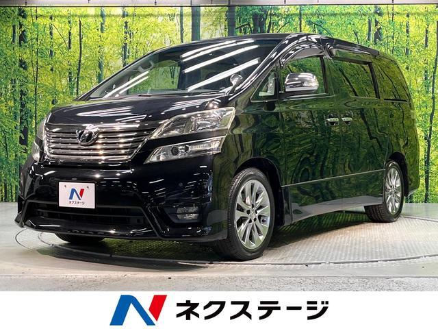 車探しなら【SUVLAND】SUV在庫台数日本一! 純正HDDナビ・バックカメラ・ETC・両側電動スライドドア・