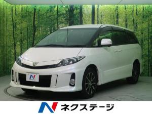 トヨタ エスティマ アエラス 4WD両側電動スライドドア 9型ナビ 後席モニター