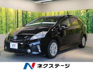 トヨタ プリウスアルファ S 純正HDDナビ バックカメラ LEDヘッド 禁煙車