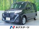 トヨタ/ルーミー X S スマートアシストIII ナビレディPKG