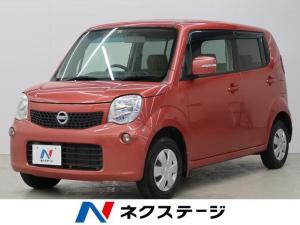 日産 モコ X スマートキー・社外オーディオ・オートエアコン