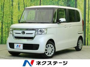 ホンダ N-BOX G・Lホンダセンシング 届出済未使用車 両側電動スライド