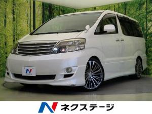 トヨタ アルファードV MS プラチナセレクションII 社外HDDナビフルセグ