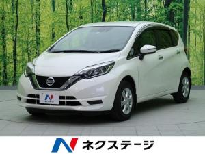 日産 ノート X 衝突軽減 禁煙車 レーンアシスト プッシュスタート