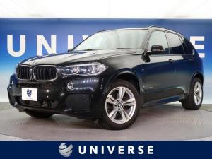 BMW X5 xDrive 35d Mスポーツ 1オーナー 禁煙 ACC