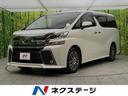 トヨタ/ヴェルファイア 2.5Z Aエディション 純正10型ナビ 後席モニター