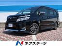 トヨタ/ヴォクシー ZS 煌 純正9型SDナビ 両側電動スライド 後席モニター