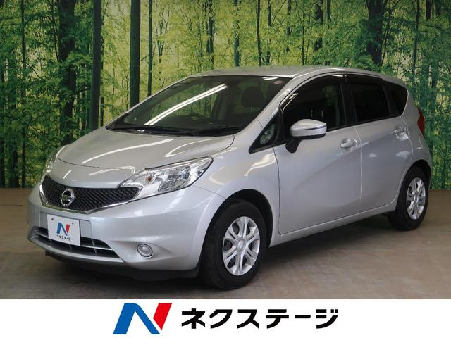 東証一部上場のネクステージ☆人気車種がお買い得です! DEL
