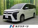 トヨタ/ヴォクシー ハイブリッドZS 煌II 登録済未使用車 セーフティセンス