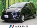 トヨタ/シエンタ X 登録済未使用 電動スライドドア セーフティセンス 7人乗