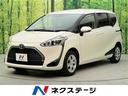 トヨタ/シエンタ X セーフティセンス オートハイビーム スマートキー