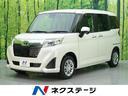 トヨタ/ルーミー G コージーエディション スマートアシスト3 電動スライド